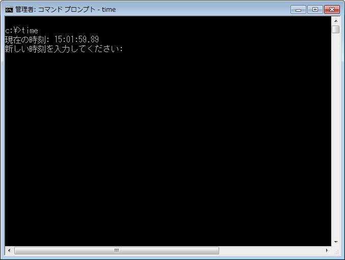 cmd TIMEコマンド 使用例1