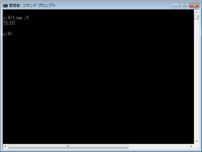 cmd TIMEコマンド 使用例2