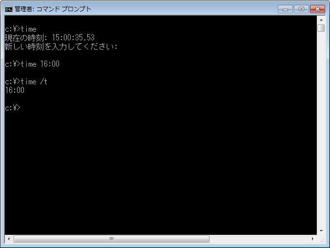 cmd TIMEコマンド 使用例3